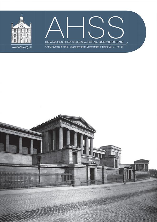 magazine-s15